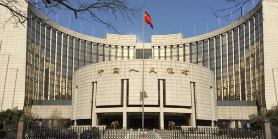 Banco Central de China no tiene un calendario para el lanzamiento de su moneda digital
