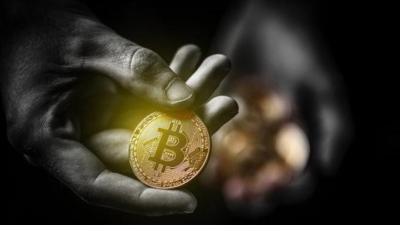 Fraudes con Bitcoin superan los USD 24 millones en el primer semestre de 2020