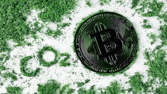 Minería de Bitcoin ayudará a disminuir la huella de carbono de la industria petrolera
