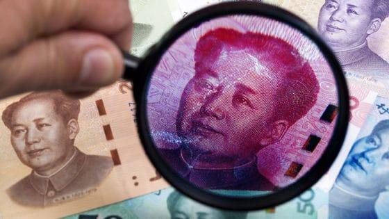 Banco de China se enfrenta a la falsificación de monederos de su moneda digital