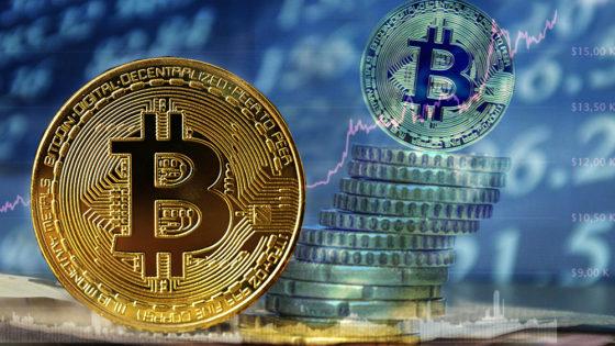 Precio de bitcoin sobrepasa los 16.000 dólares por primera vez desde enero de 2018