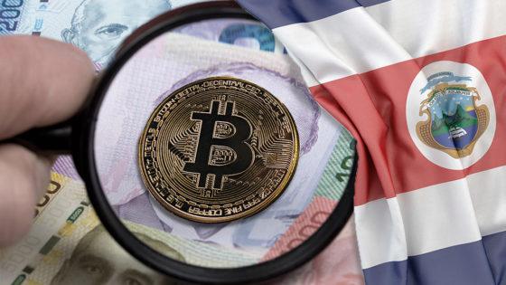 Dónde comprar y vender bitcoin en Costa Rica (2021)