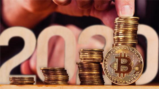 Inversión institucional en bitcoin alcanza los 20 mil millones de dólares