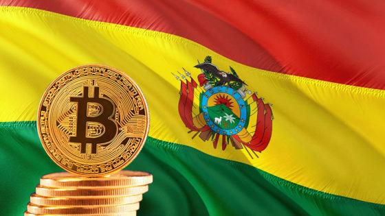 Dónde comprar y vender bitcoin en Bolivia (2021)