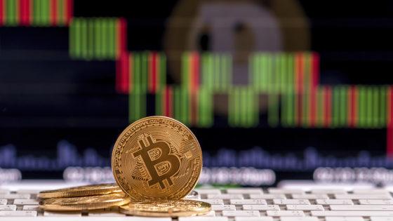 Precio de bitcoin retrocede 17% y cae hasta los 31.200 dólares