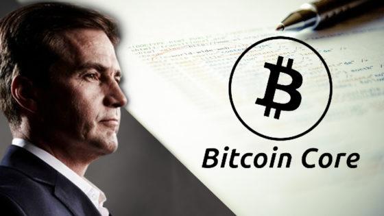 Bitcoin Core retira white paper original de Bitcoin ante presiones de Craig Wright