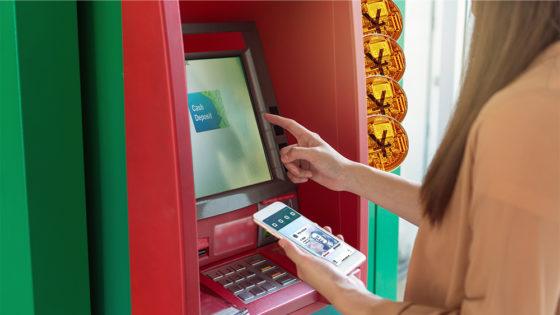 China prueba los primeros cajeros automáticos para su yuan digital