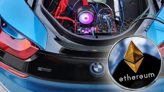 """""""Solo para molestar a los gamers"""", un BMW fue convertido en granja de minería de Ethereum"""