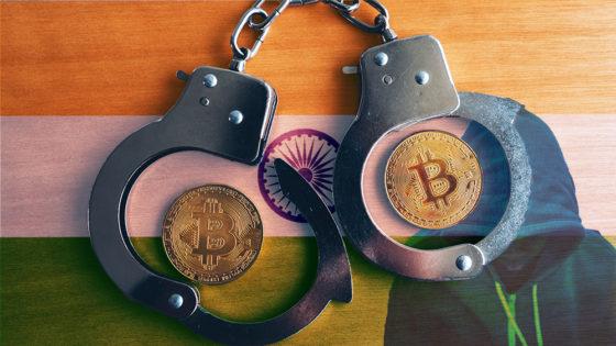 Gobierno de la India confisca más de un millón de dólares en bitcoin
