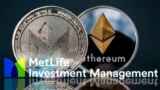 Gigante de las inversiones se fija en Monero y la criptomoneda de Ethereum