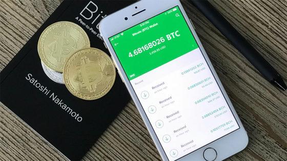 Demuestra que tienes bitcoins sin revelar en dónde, con Taproot