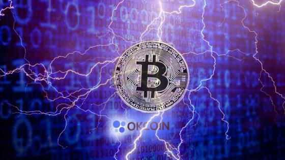 Exchange OKCoin facilitará depósitos y retiros más rápidos con Lightning de Bitcoin