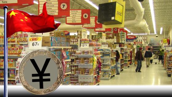 Walmart aceptará yuanes digitales en compras previas al año nuevo chino