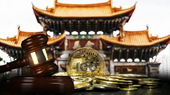 Gobierno de China ataca nuevamente a las ICO y las prohíbe en su territorio