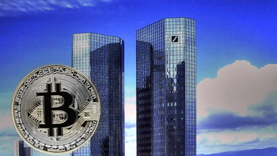 El banco más grande de Alemania prevé crecimiento de bitcoin como método de pago