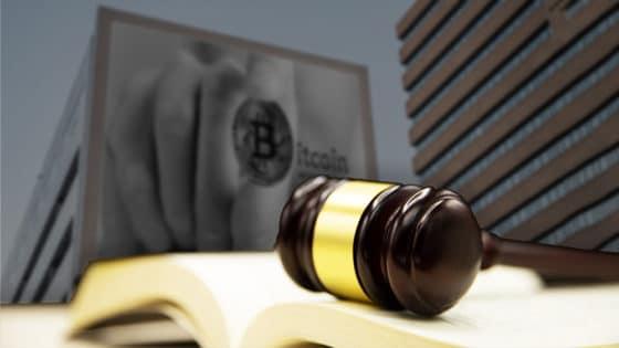 España apura el paso para regular la publicidad de Bitcoin