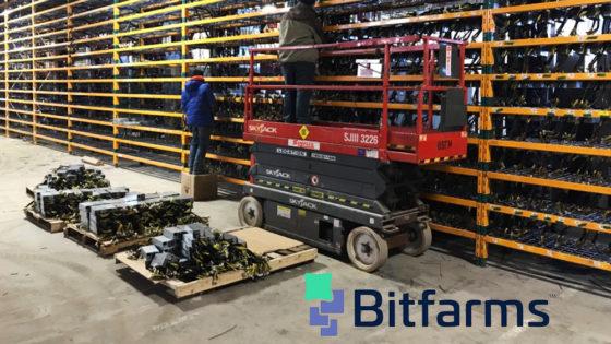 Bitfarms ampliará su poder de minado de Bitcoin con la adquisición de 48.000 mineros de MicroBT