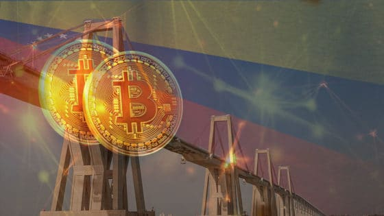 Gobernador en Venezuela propone «Ciudad Bitcoin» para todos los pagos comerciales