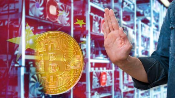 Coanfitrión de Shark Tank: instituciones no aceptará bitcoins minados en China