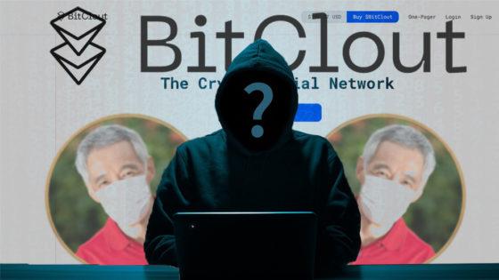 Nueva red social BitClout vende tokens de perfiles sin el consentimiento de sus dueños