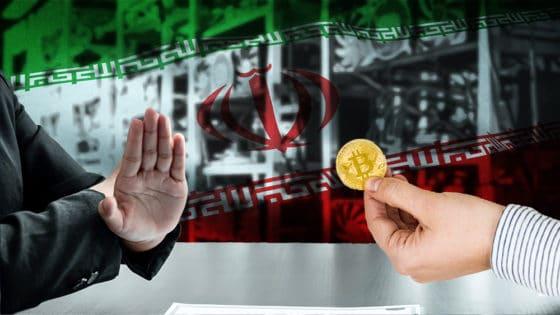 Irán prohíbe intercambiar criptomonedas que sean minadas en el extranjero