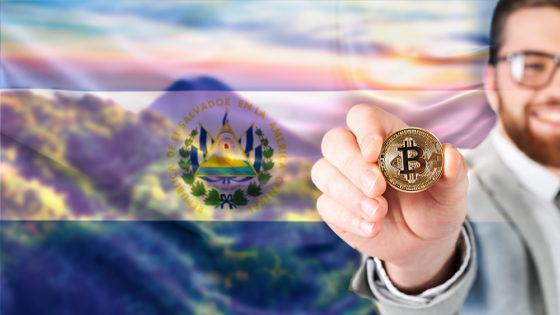 El Salvador adoptaría Bitcoin como moneda de curso legal