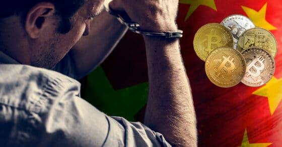 Lavado de dinero con criptomonedas: 380 grupos fueron desarticulados en China