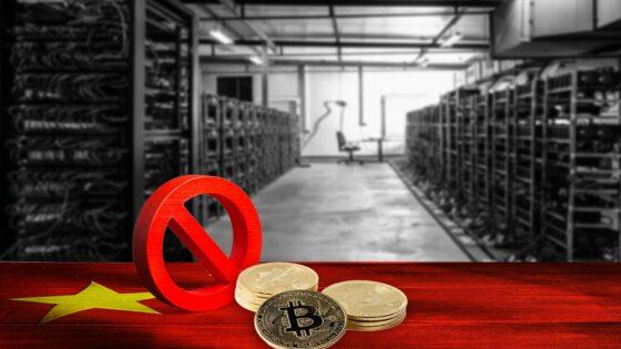 China confisca 10.000 equipos de minería de bitcoin en la provincia de Mongolia Interior