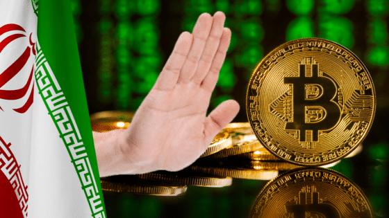 Irán clausura miles de granjas de minería de Bitcoin antes de levantar su prohibición