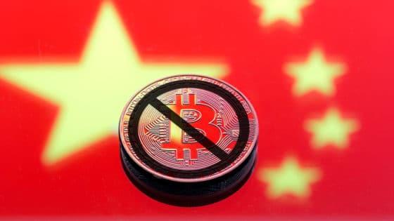 Banco Central de China califica de ilegales todos los negocios con Bitcoin y criptomonedas