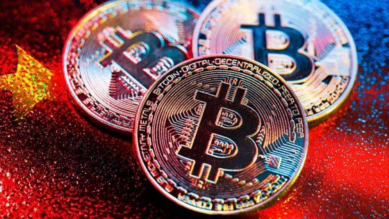 ¡Gracias gobierno de China por fortalecer una vez más a Bitcoin!